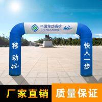 南昌广告条幅 户外 气模 充气卡通 金色气模 发光气模