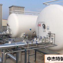 抚州市45立方液化天然气储罐,45立方LNG储罐,菏锅,50方低温储罐价格