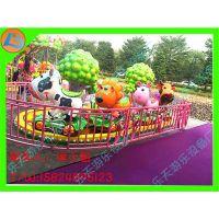 儿童游乐场开心农场游乐设备价格 户外小生意游乐设备