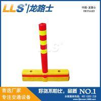 厂家直销LLS 龙路士 分道隔离器  道路橡胶分道器 反光警示柱