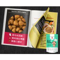 天津麦卡琪05kg羊奶果蔬小型犬幼犬全犬种通用型奶糕粮狗粮代理批发