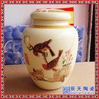 景德镇陶瓷手绘密封罐醒茶储物罐普洱茶包装 手工青花陶瓷茶叶罐