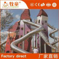 牧童供应大型圆筒旋转滑梯 户外大型游乐设备 定制户外不锈钢旋转逃生滑梯