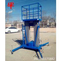 8米铝合金升降平台电动式升降机