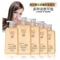 供应Sikol 还原酸性去屑清爽洗发水进口还原酸洗发水批发
