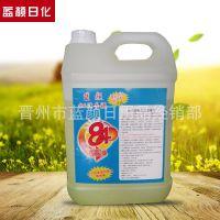 厂家批发84消毒液 漂白杀菌除臭消毒水 5KG大桶装特价促销