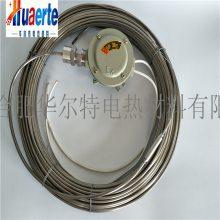 华尔特生产铠装加热丝单芯双芯直径4mm管道伴热电缆耐高温防爆