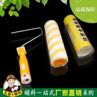 热熔超平滚筒 高档双黄条无死角滚筒刷 混纺平机棉线细毛滚筒9寸