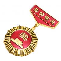 湖北马拉松奖牌定做、武汉金属奖牌制作、武汉合金金牌定制厂家