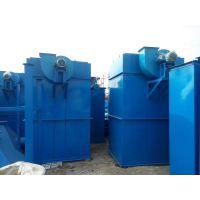 厂家定做MDC防爆防静电除尘器对各种型号除尘器报价
