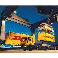 北京DHL国际货运-朝阳DHL国际物流