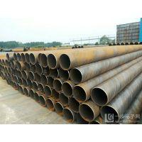 273mm螺旋钢管生产厂家;打井铁管325