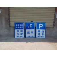 驾校标志牌制作 铝合金板 可按客户要求制作 河南东家标志牌