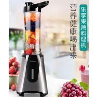 西安便携料理机果蔬果汁机 贝立安品牌代理 高科技健康随手杯 时尚果蔬机礼品装