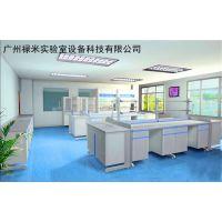 实验室家具厂家直销,实验室家具哪家好