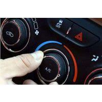全信宜汽车空调维修 加雪种 空调配件 打黄油 润滑油 换机油