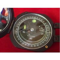 兰州DQY-1地质罗盘仪13919323966