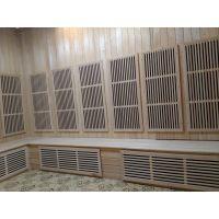 苏州市康舒达家用远红外线频谱光波房免费设计