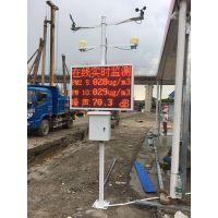 西安哪里有卖扬尘监测仪咨询139,91912285