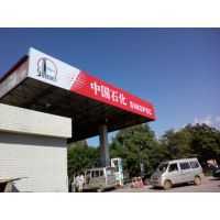 郑州3M广告布 门楣3M广告布价格 河南3M经销商