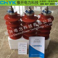 高压避雷器 HY5WS-17/50高压氧化锌避雷器 配电型复合外套无间隙避雷器