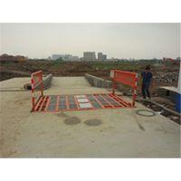 湘潭供应水泥厂洗轮机渣土车洗车台平板式洗轮机厂家报价