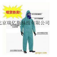 使用说明SF6专用全套防护装备RYS-LD-6001型 生产厂家
