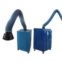 浩辰牌焊烟等离子净化器单臂废气除尘器,脱硫净化空气除尘器