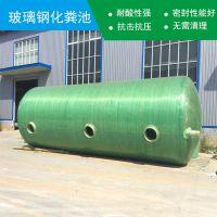 供应广东玻璃钢化粪池 生物免清掏化粪池 玻璃钢隔油池1-100立方