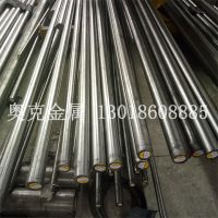 供应g20crmo渗碳轴承钢可焊接淬透性好g20crmo轴承钢圆钢圆棒大圆棒小圆棒规格齐全