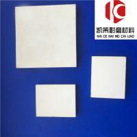 管道内壁专用高纯超细氧化铝陶瓷片 耐磨陶瓷衬板