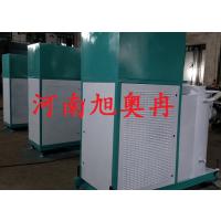 XAR120W大卡生物质颗粒燃烧机/燃烧机厂家现货供应/新型燃烧机配件