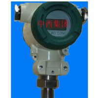 中西智能高温湿度传感器 型号:WL10-WLHT-2s-500库号:M17703
