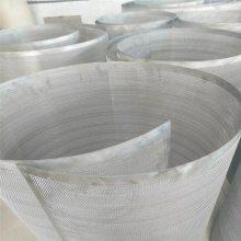 长沙不锈钢冲孔网价格——1.2mm电厂消声吸音圆孔洞洞板一诺直营【信誉高】