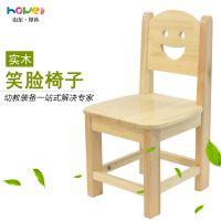 【幼儿园笑脸椅】山东厚朴 幼教实木笑脸椅 儿童橡木幼教小椅子
