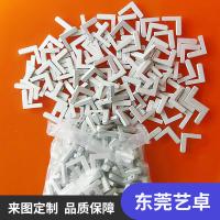 广东东莞艺卓批量单件设备大板CNC加工中心厂家供应