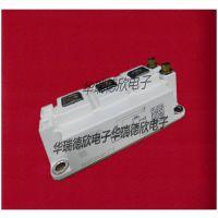 原装西门康模块SKM200GB125D原装IGBT模块直销