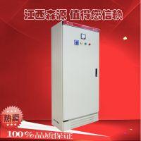 XLS-21低压开关柜 低压户外控制箱 江西森源生产
