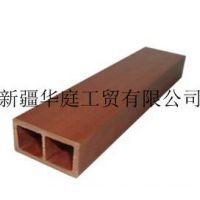 塑木型材 新疆环保材料防水防潮 昌吉塑木型材品质高