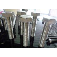 S22053不锈钢螺栓价格 无锡2205不锈钢螺丝螺帽订做