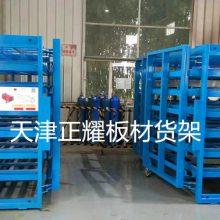 江门抽屉式板材货架 多层存放板材 占地小还存取方便
