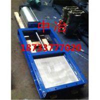 中冶 专业生产 气动插板阀 电动插板阀