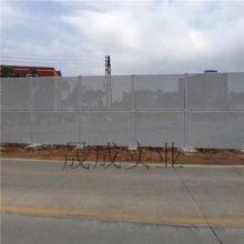 佛山冲孔防护围栏 阳江工地围挡价格 产业园专用冲孔围挡护栏板