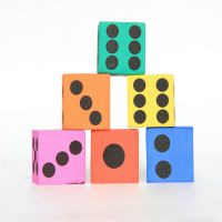 eva泡沫方块 益智早教环保积木玩具 桶装彩色积木 胜月定做
