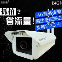 工地太阳能4g无线远程监控摄像头插SIM手机卡一体机器