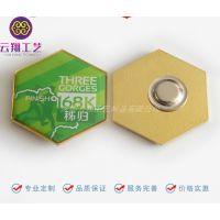 广东深圳高品质徽章生产厂家 定制各种徽章奖牌钥匙扣