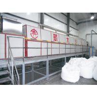 供应航大科技网带式焙烧炉(HDLW1003)