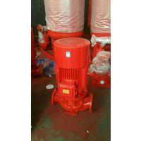 上海诚械供应 消火栓泵 XBD7.2/45-100L城市水泵选型 固定消防泵
