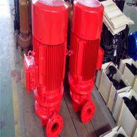 喷淋泵XBD5/3.47-40L-200I自动喷淋泵,室内消火栓泵,上海3CF认证