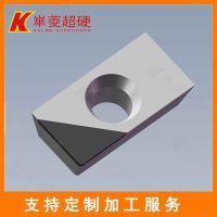 华菱超硬金刚石PCD铣刀片 钻石铣刀片 APMT/SEHT系列 1604 1204多规格